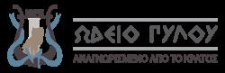Ωδείο Πύλου - Σχολή Χορού - Μουσική - Recording studio - Πύλος logo