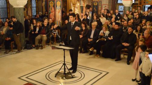 Ωδείο Πύλου - Χορωδία Santarosa Ave Maria