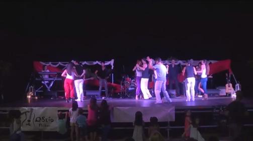 Σχολή χορού Πύλου - Ωδείο Πύλου - Rock group Enigma
