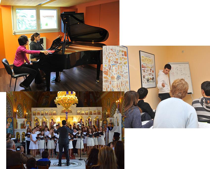 Ωδείο Πύλου - Σπουδές μουσική - Πύλος - Μαθήματα