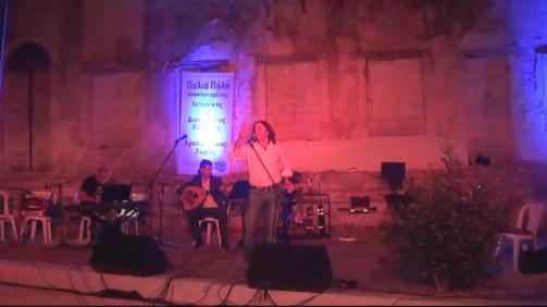 Ωδείο Πύλου - Συναυλία Claudia Delmer - Βασίλης Λέκκας