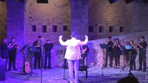 Ωδείο Πύλου - Σύνολο Χαλκίνων Sonitus Corde