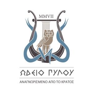 Ωδείο Πύλου logo - Επικοινωνία - Logo