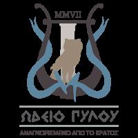 Ωδείο Πύλου - Μουσική Πύλος - Logo