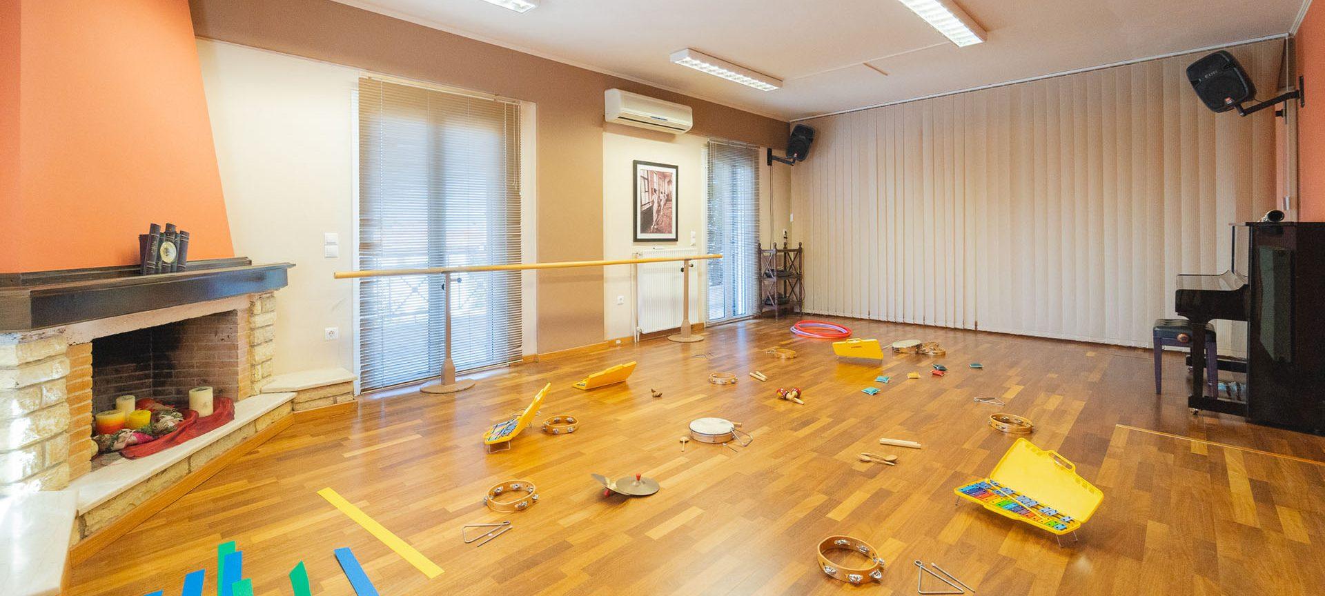 Ωδείο Πύλου - Μουσική - Χορός Πύλος - Εξοπλισμός 2