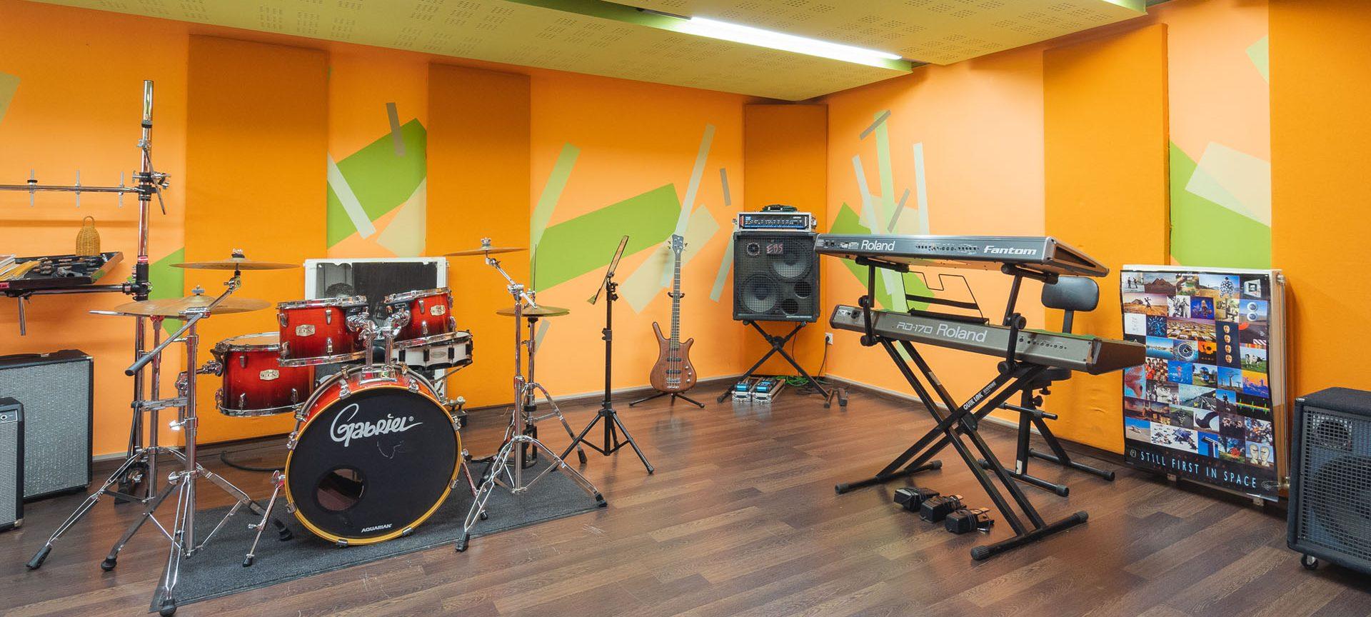 Ωδείο Πύλου - Μουσική - Χορός Πύλος - Εξοπλισμός