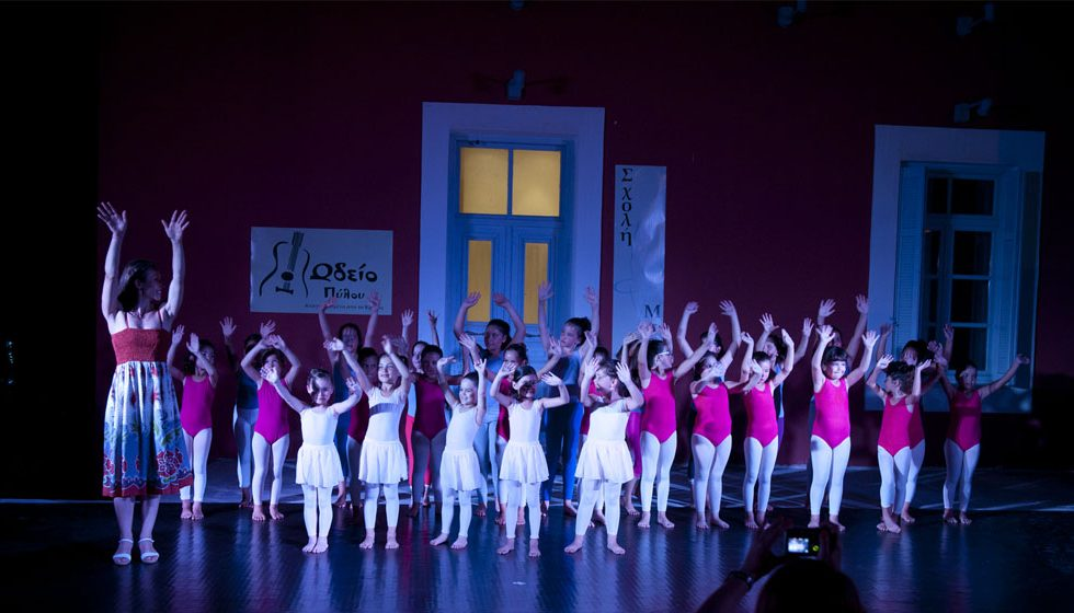 Σχολή Χορού Πύλου - Μπαλέτο Πύλος - Παράσταση
